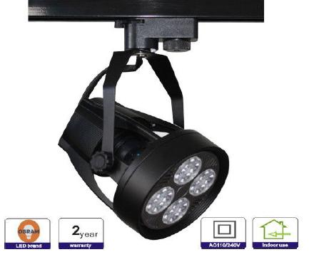 LED Track light 35W